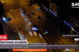 Нічна аварія у Дніпрі: у ДТП з п`ятьма машинами загинула жінка