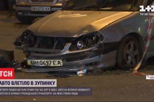 Нічна ДТП на зупинці в Одесі: як почуваються постраждалі