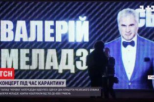 Российский певец Валерий Меладзе дал два концерта подряд в Киеве
