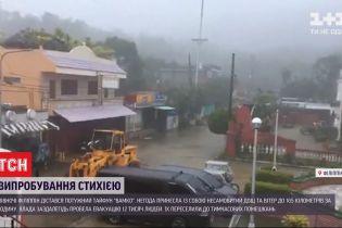 """Тайфун """"Вамко"""" достался севера Филиппин и принес с собой мощный дождь и ветер"""