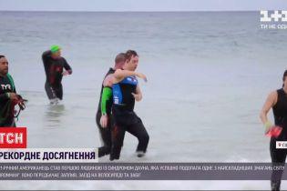 21-летний американец с синдромом Дауна преодолел одно из самых сложных соревнований мира