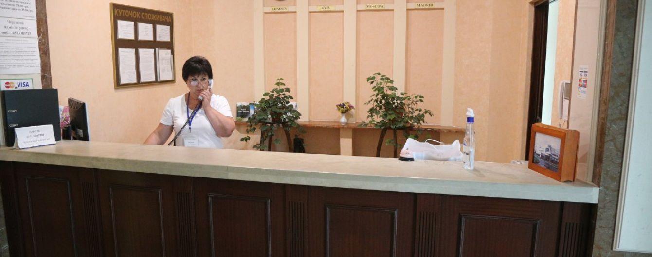 В Україні діятиме карантин вихідного дня: що буде з готелями й хостелами