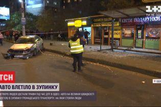 В Одессе задержали водителя, который накануне влетел машиной в толпу на остановке