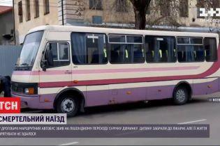 У Дрогобичі 13-річну дівчинку збила маршрутка – дитину не вдалося врятувати