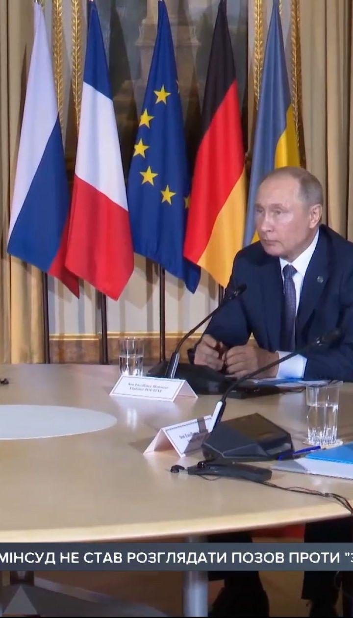 Українська сторона презентувала план дій щодо Донбасу