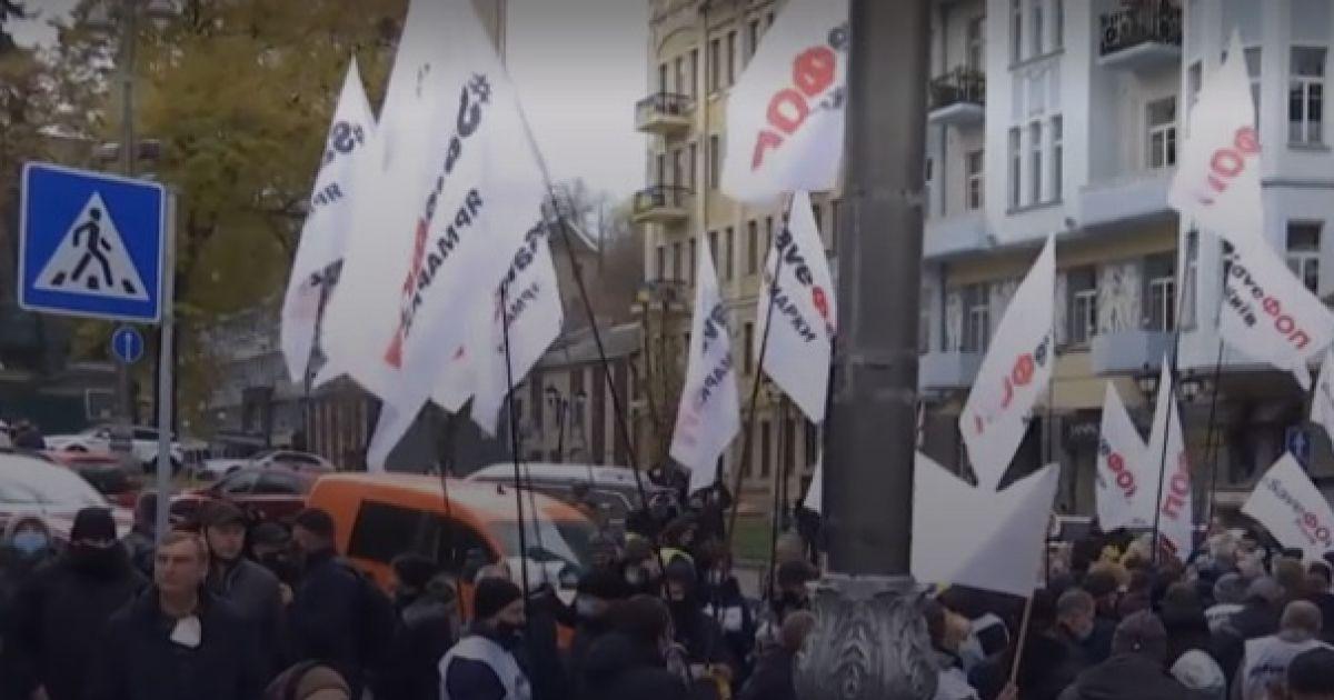 У центрі Києва підприємці на знак протесту перекрили рух: чого вимагали