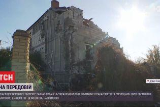 Обстрелы на Востоке: на Приазовье в районе Водяного заработали вражеские минометы