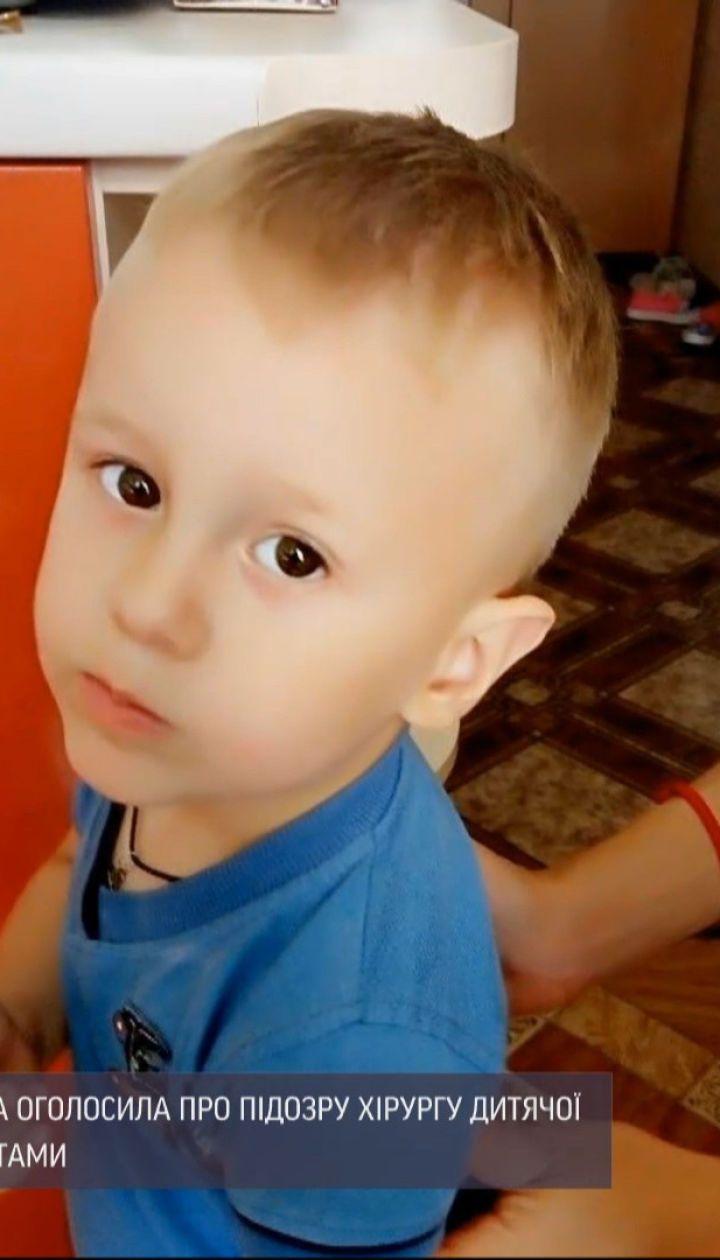Смерть дитини під час гастроскопії: прокуратура оголосила про підозру хірургу столичної лікарні