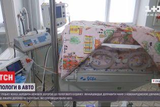 Стремительные роды в авто: в Луцке женщина родила по дороге в больницу