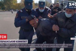 В Ереване люди вышли на протест против подписания трехстороннего заявления по Нагорному Карабаху