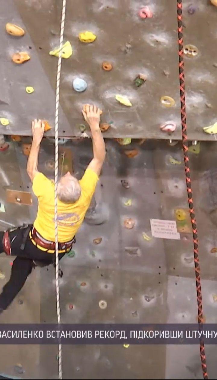 80-річний альпініст встановив рекорд, підкоривши штучну гірку високого рівня складності