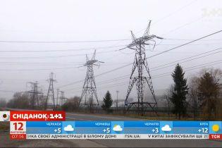 Экспорт электроэнергии в Украине сократился на четверть — Экономические новости