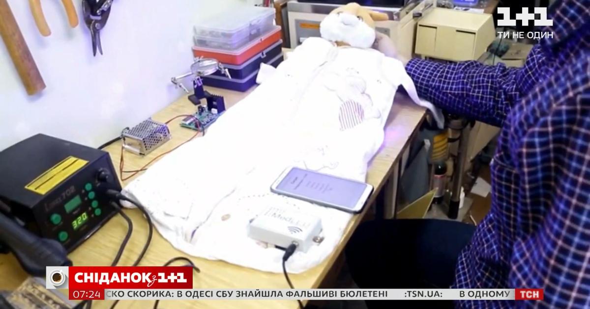 Николаевский инженер разработал костюм для младенцев, у которых желтуха: в чем его уникальность