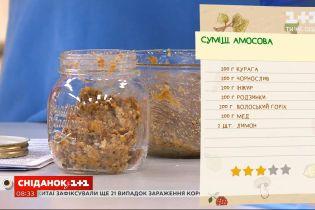 Готовим витаминную смесь Амосова из орехов и сухофруктов