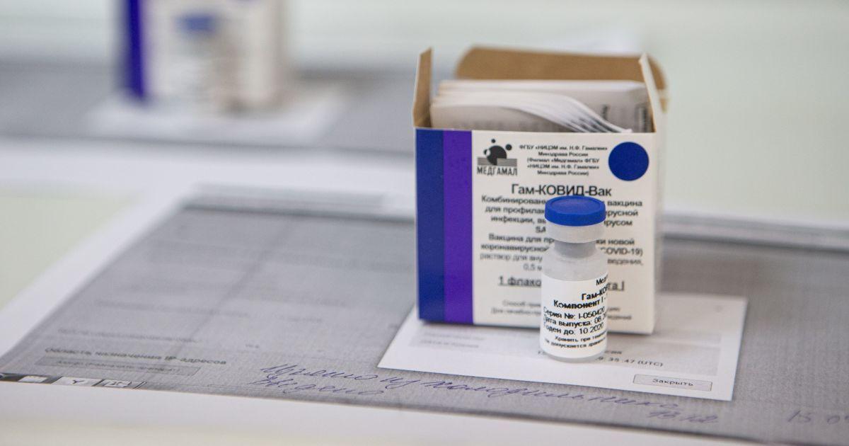 Разработчики российской вакцины против коронавируса заявили о 95% ее эффективности: известна приблизительная цена