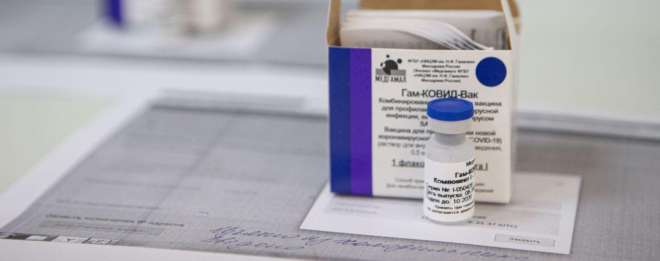 """Разработчики российской """"Спутник V"""" хотят объединить свой препарат с Оксфордской вакциной от коронавируса"""