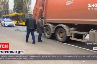 В Киеве мусоровоз насмерть сбил пожилого мужчину