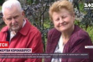 У Львівській області жертвами коронавірусу стало подружжя лікарів
