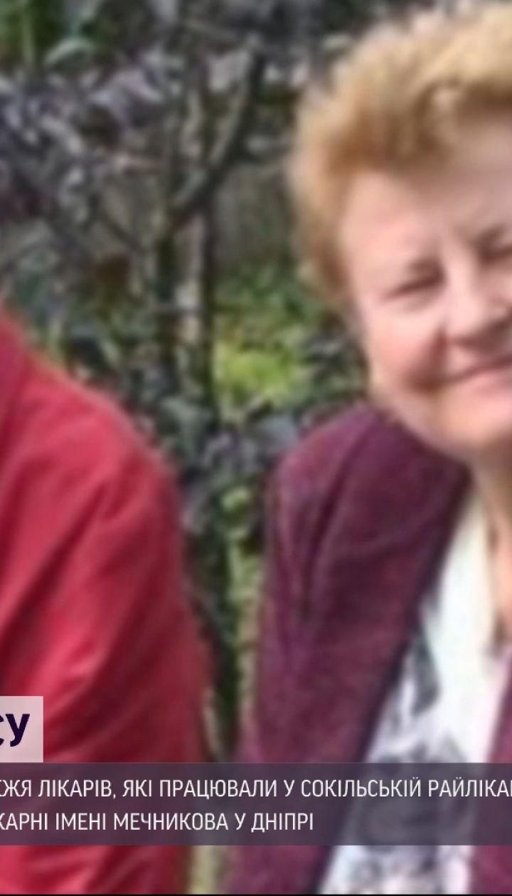 Во Львовской области жертвами коронавируса стала супружеская пара врачей