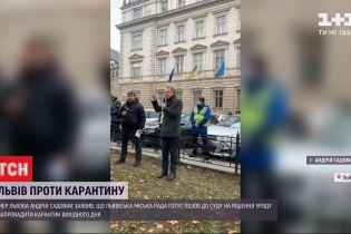 Львівська міська рада позиватиметься до суду через запровадження карантину вихідного дня