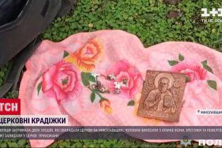 В Николаевской области арестовали мужчин, которые разворовывали местный храм