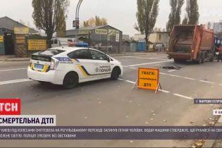 В Киеве на регулируемом пешеходном переходе мусоровоз насмерть сбил мужчину