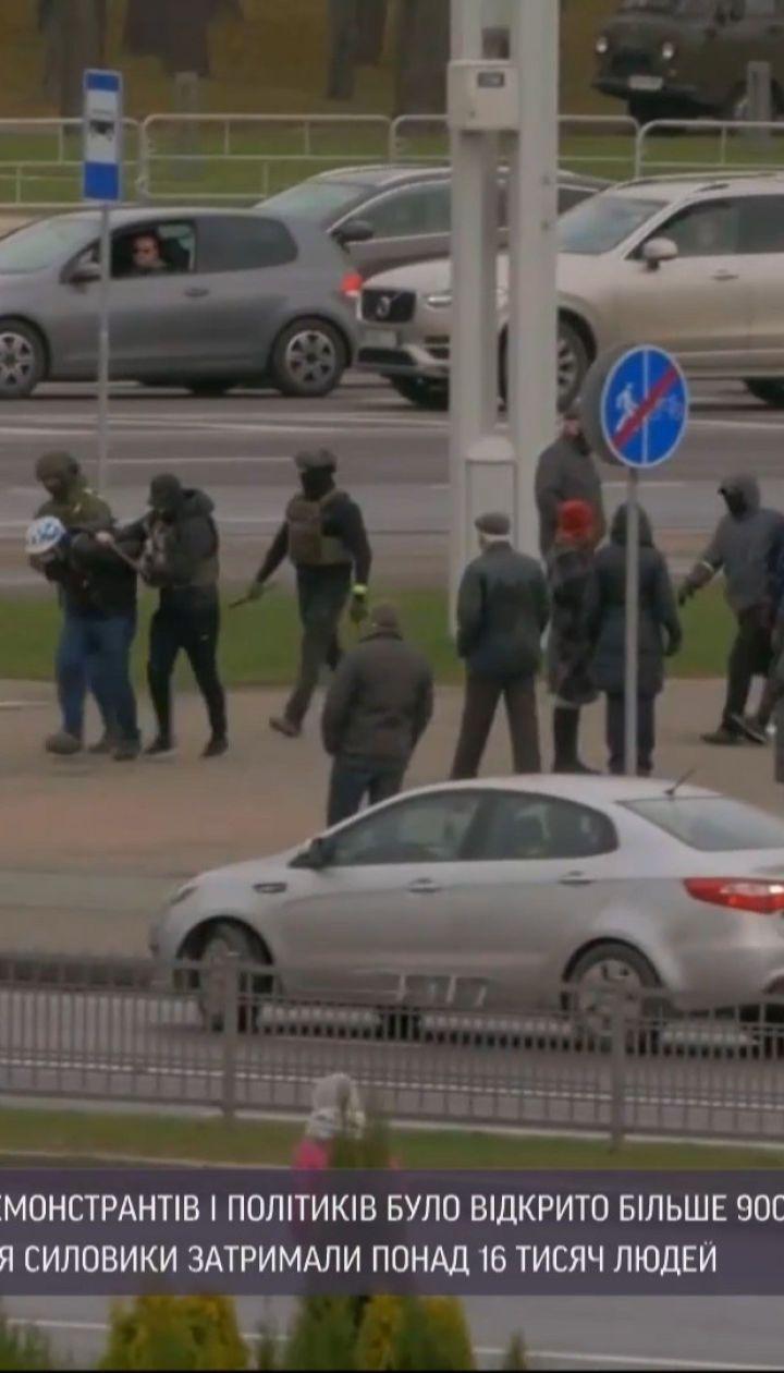 Протестная Беларусь: правозащитники сообщают о 900 уголовных дел против демонстрантов