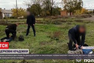 За одну ніч колишні в'язні обікрали декілька церков у трьох селах Миколаївської області