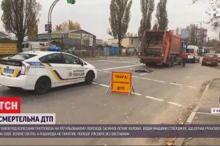 Житель Киева погиб под колесами мусоровоза: многотонное авто сбило его на пешеходном переходе