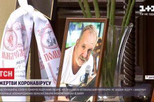 Жертви пандемії: троє лікарів в Україні померли від ускладнень COVID-19