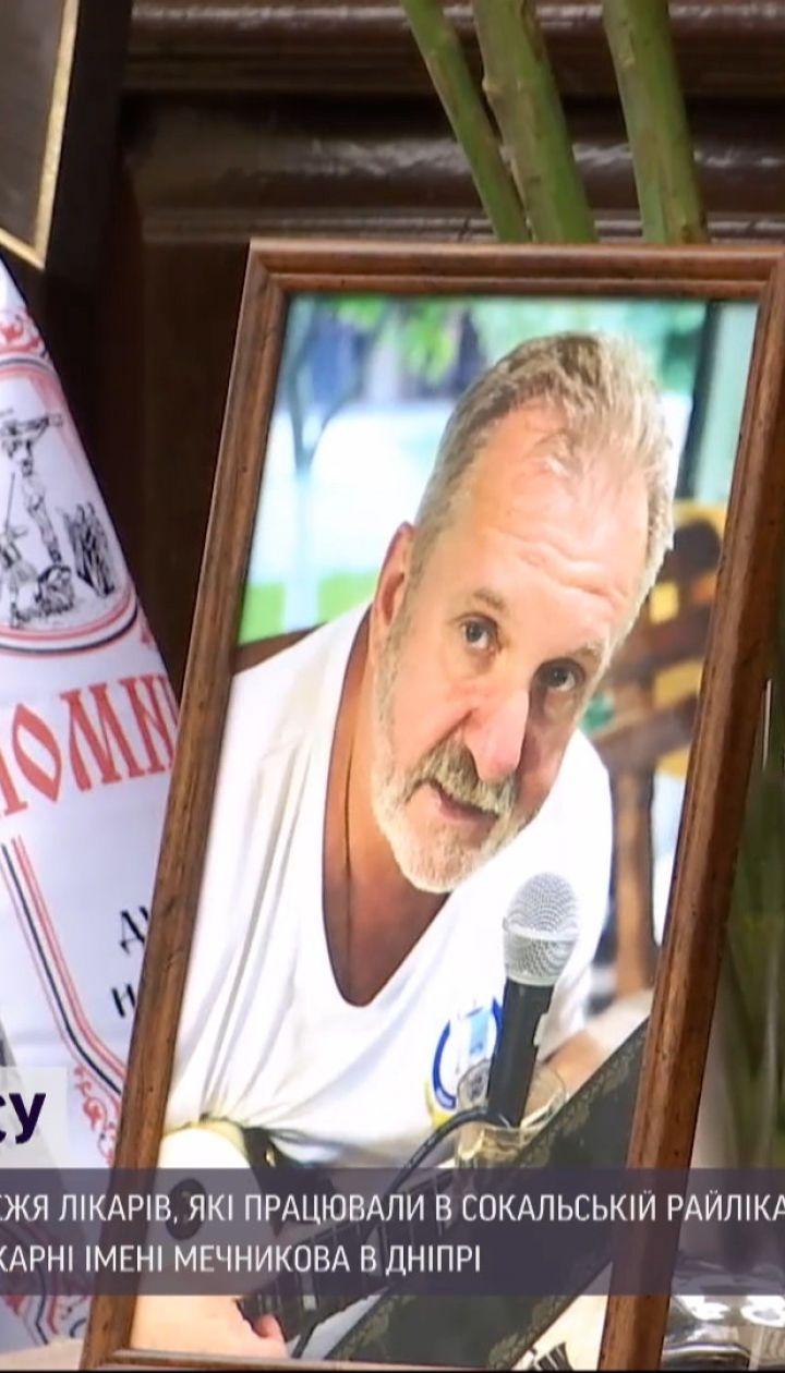 Жертвы пандемии: трое врачей в Украине умерли от осложнений COVID-19