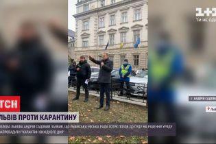 Во Львовском городском совете решение правительства по карантину выходного дня назвали абсурдным