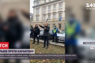У Львівській міській раді рішення уряду щодо карантину вихідного дня назвали абсурдним