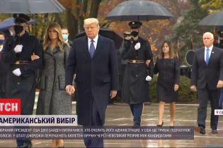 Впервые с момента выборов: Трамп принял участие в торжествах, посвященных завершению Первой Мировой