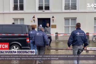 В Гааге обстреляли посольство Саудовской Аравии - полиция ищет стрелка