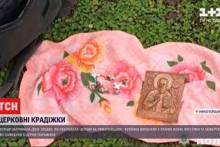 У Миколаївській області затримали церковних крадіїв - їм загрожує 6 років ув'язнення
