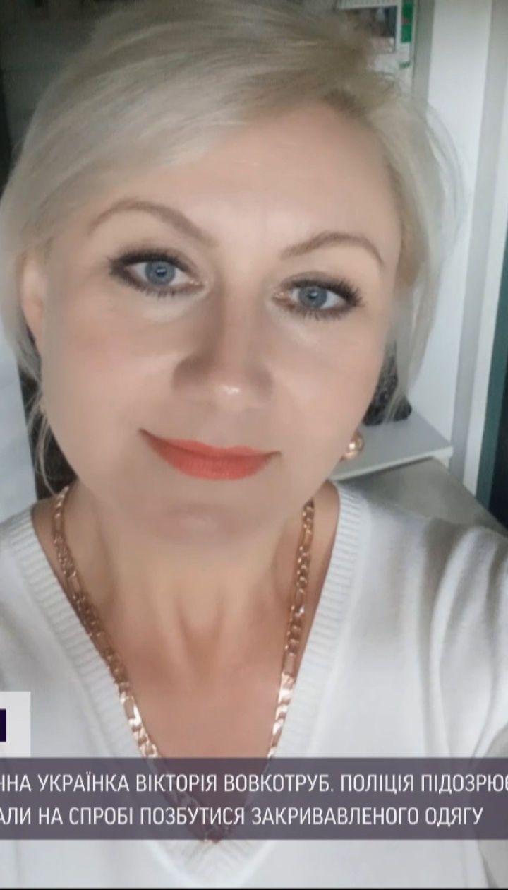 Зникнення українки в Італії: поліція підозрює вбивство і вже заарештувала цивільного чоловіка