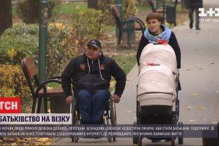 Иметь детей, несмотря на инвалидную коляску: как мечта отцовства преодолевает неизлечимые травмы