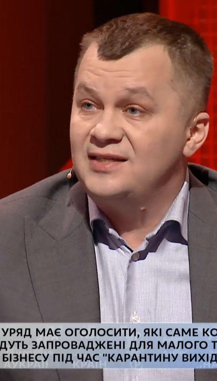 В Украине каждый 10-й врач переболел на COVID-19 - Милованов