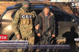 """Загрожує до 8 років в`язниці: у Дніпрі затримали бойовика самопроголошеної """"ЛНР"""""""