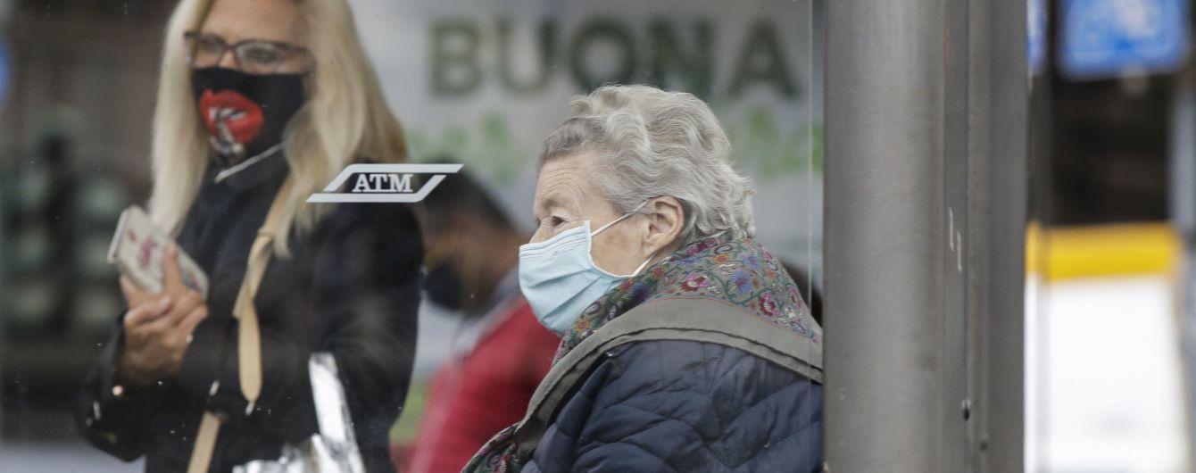 Коронавирус в Украине 19 ноября: сколько будет стоить вакцина от COVID-19 и спасает ли украинцев лечение по телефону
