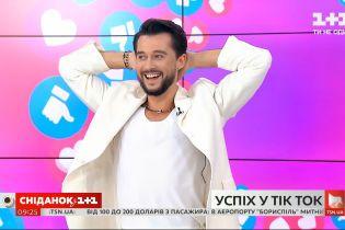 Олег Серафин розповів  про найактуальніші тренди TikTok