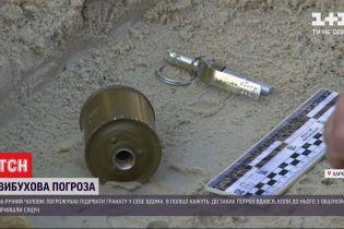 В Харькове мужчина забаррикадировался в частном доме с гранатой