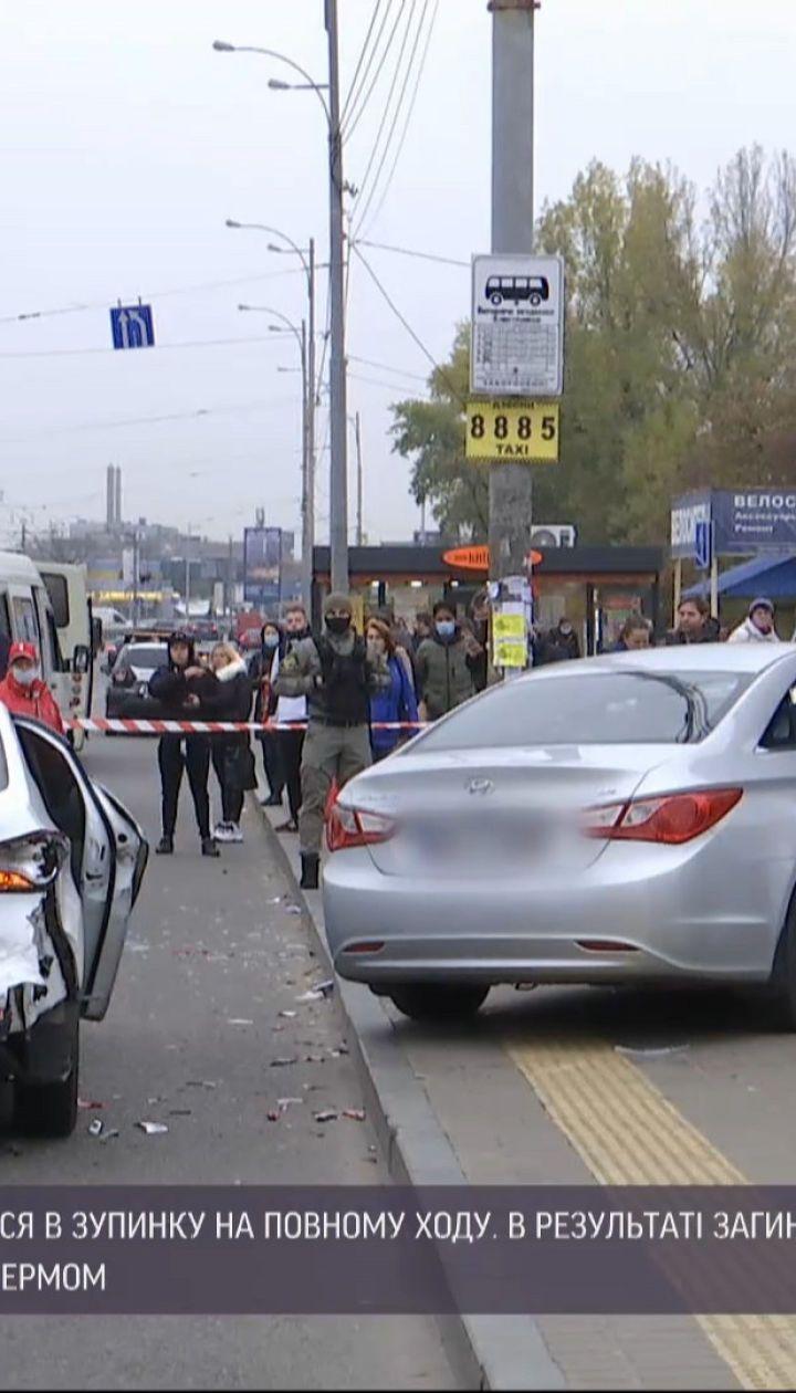 В Киеве водитель такси заснул за рулем и насмерть сбил людей на автобусной остановке