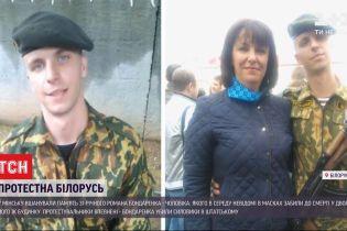 """В Минске на """"площади перемен"""" состоялась акция памяти мужчины, которого неизвестные в масках забили до смерти"""
