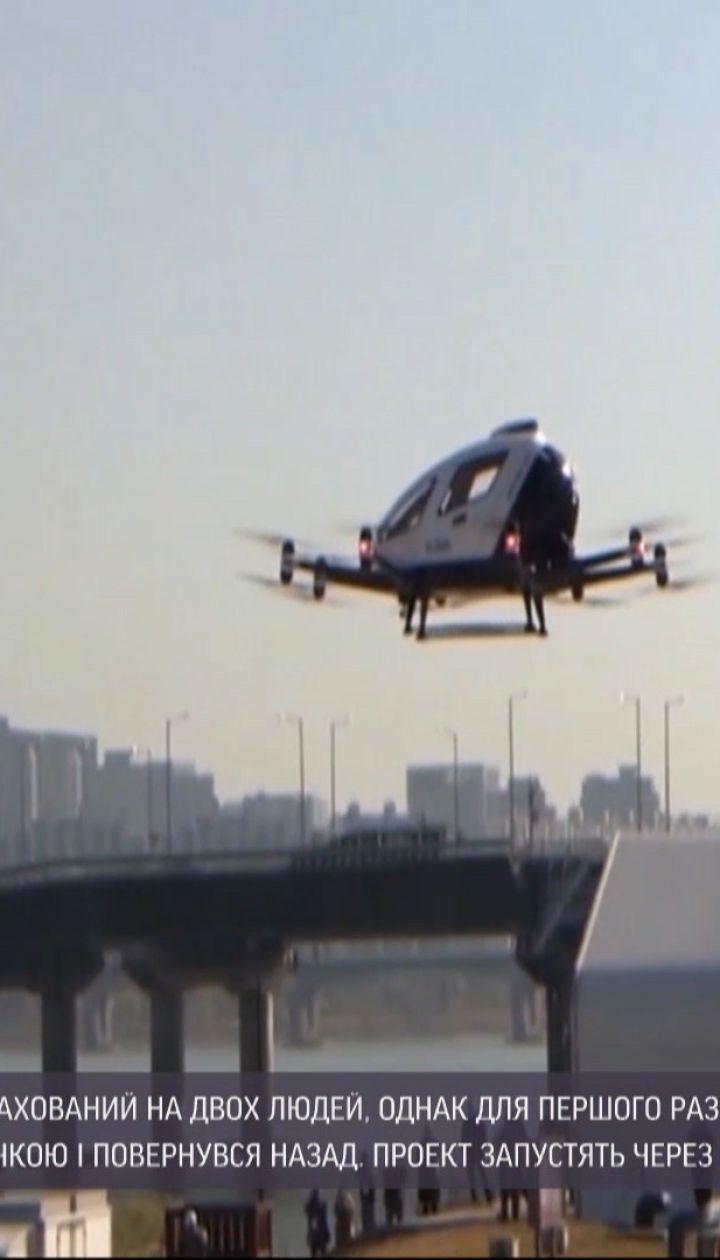 Воздушный транспорт: в Сеуле такси-дрон 7 минут испытывали над городом