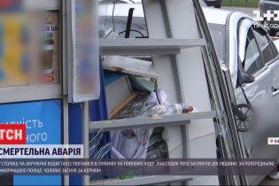 Таксисту, который сбил людей на автобусной остановке, грозит до 10 лет лишения свободы