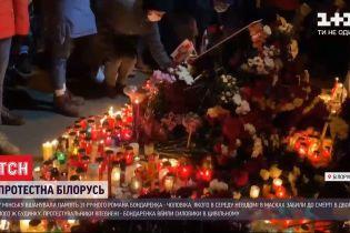 Не забудем, не простим - белорусские протестующие устроили акцию памяти Романа Бондаренко