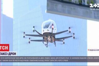 В Южной Корее проводят тестирование воздушного транспорта - такси-дрон подняли на 50 метров