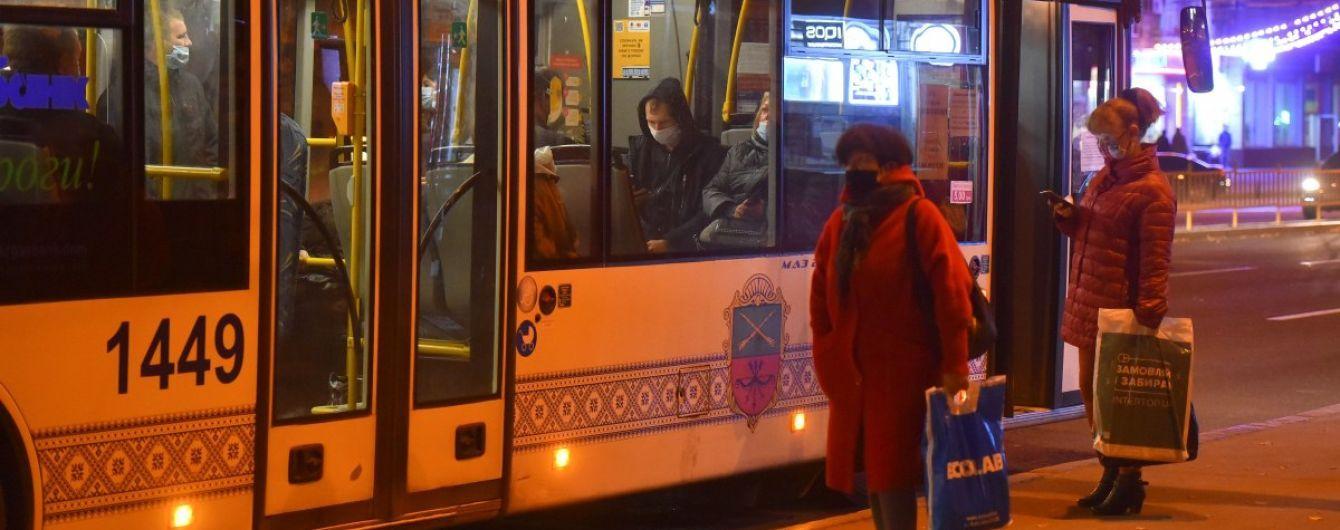 Киев переходит на карантин выходного дня: что ждет горожан